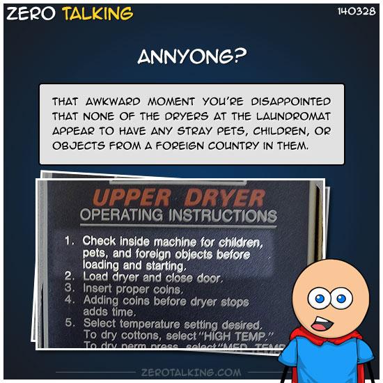 annyong-zero-dean
